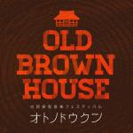 OLD BROWN HOUSE オトノドウクツ ロゴ