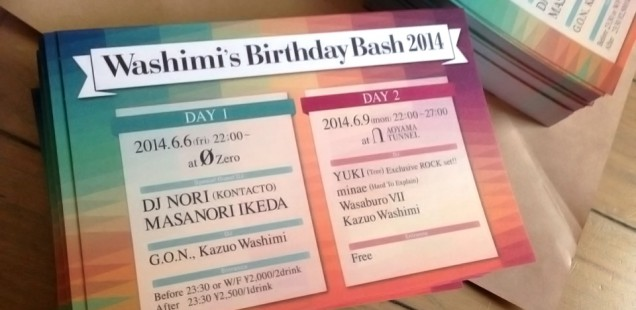 Washimi's Birthday Bash 2014 フライヤー写真