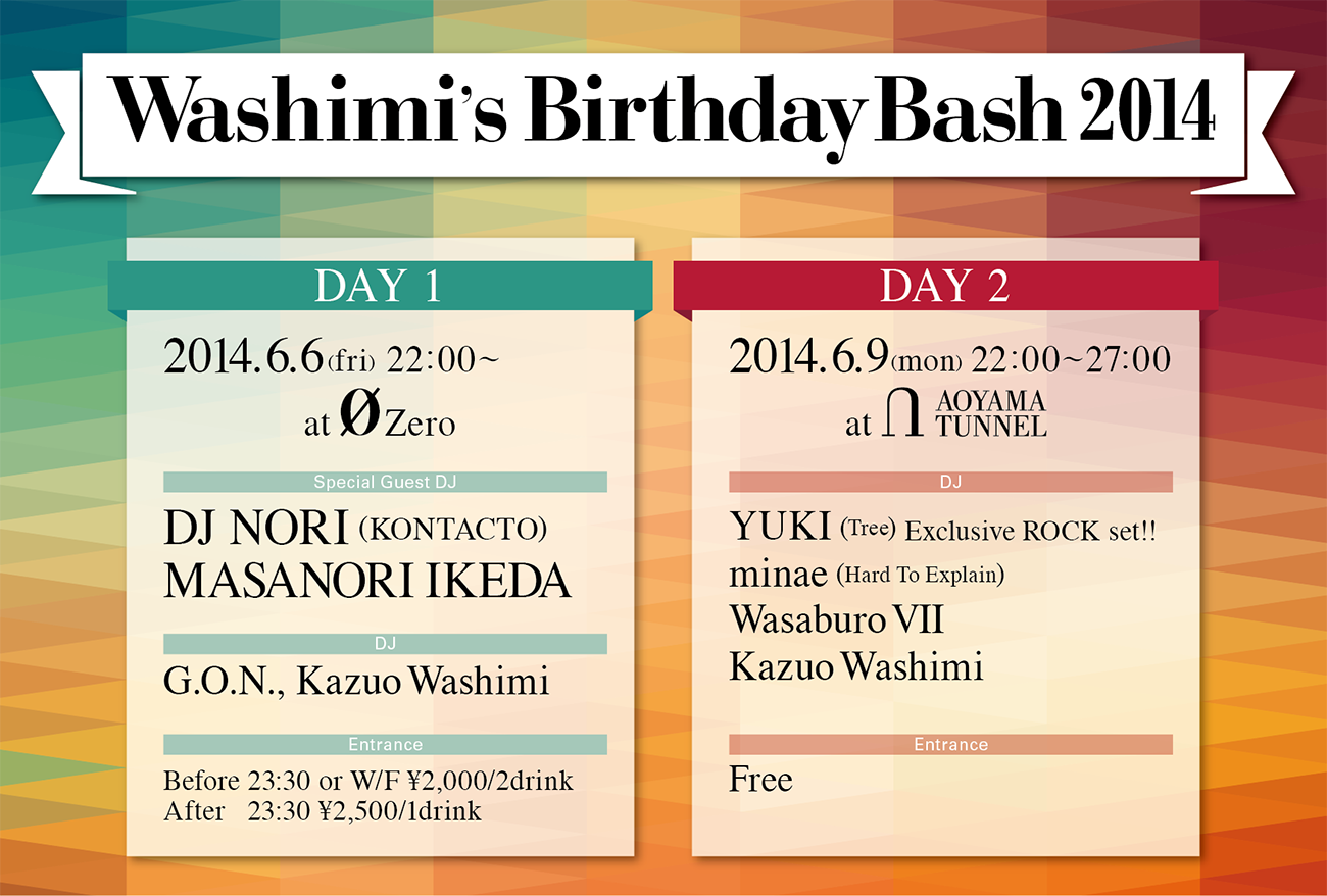 Washimi's Birthday Bash 2014 フライヤー