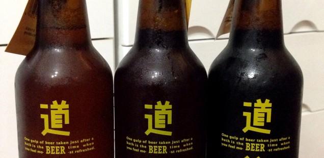 道後ビール3本セット