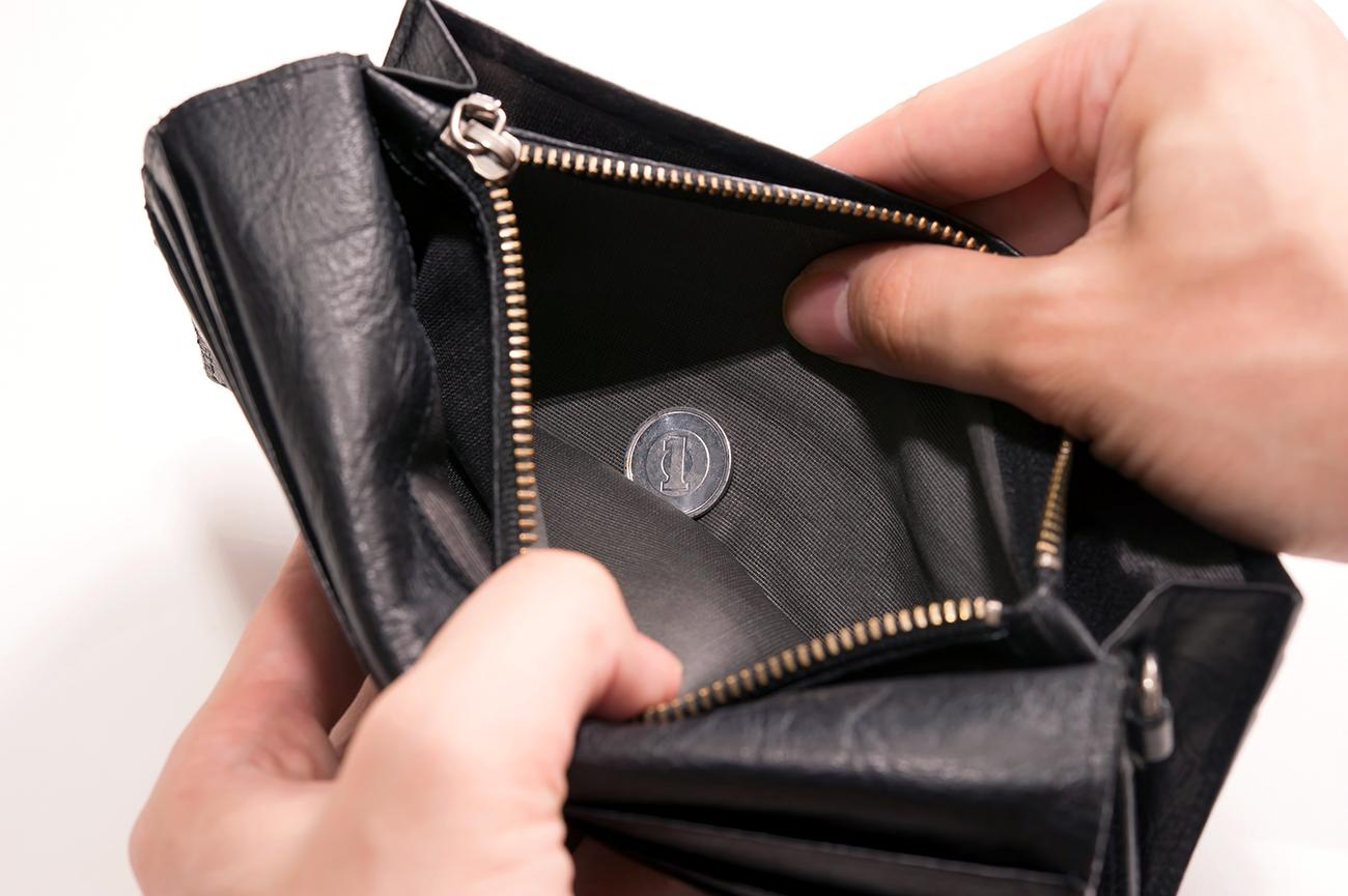 財布の中の1円玉