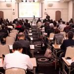『2030年日本の地方都市に求められるものとは』三浦展講演会