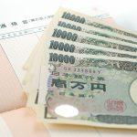 現金と貯金通帳